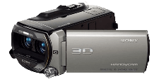 servicio tecnico sony reparacion camara de video videocamara sony gama domestica